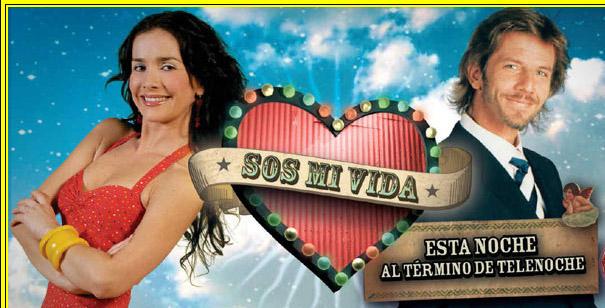Ты - моя жизнь/Sos mi vida D90a05c4b977