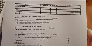 Ваня 2014г.р,  СДВГ+невроз 3e48f0accb9ft