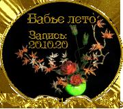 СаНата Df41c628d598