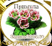 СаНата 9113e699cbba