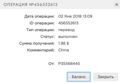 Investing in China - chininvest.com - Страница 2 8876f6cdabd6