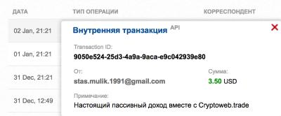 Cryptoweb Trade - cryptoweb.trade 4a66139a21a0