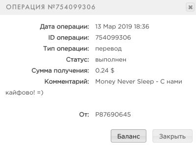 MONEY NEVER SLEEP - money-never-sleep.com - Страница 2 34740f6345ef