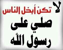 عاجل التربية العراقية تحدد 29 أيلول موعدا لبدء العام الدراسي الجديد   - صفحة 2 741f99b565b6e8ba03c61deba6f83f85_view