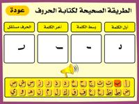 برنامج الإضاءة لإتقان القراءة للأطفال  Hwal1