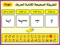 برنامج الاسطورة لتعليم لغتي Hwal2