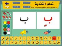 برنامج الإضاءة لإتقان القراءة للأطفال  Lw1