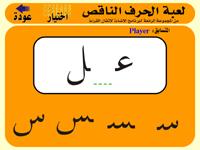 برنامج الاسطورة لتعليم لغتي Mng1