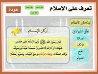 برنامج الإضاءة لإتقان القراءة للأطفال  Ri1