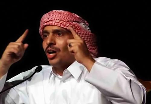 """وراء الشمس : المعارضة السياسية وحرية التعبير في قطر """"ملف كامل"""" 1458066329"""