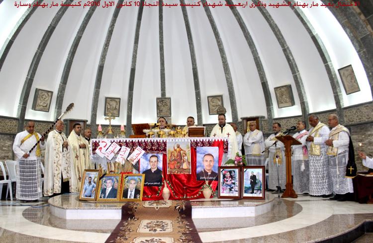 دماء الشهداء بذار الحياة(مذبحة كنيسة سيدة النجاة) Dec10101