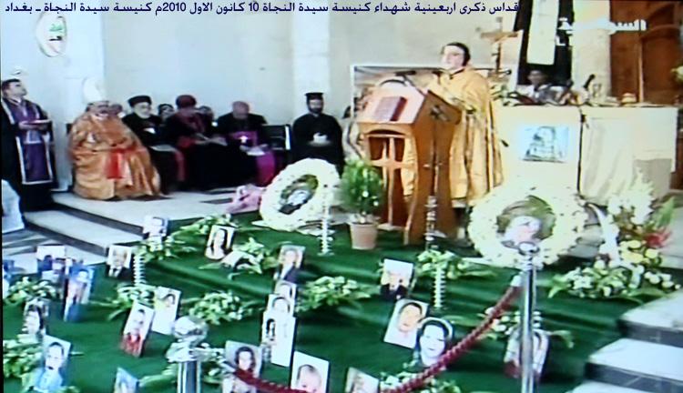 دماء الشهداء بذار الحياة(مذبحة كنيسة سيدة النجاة) Dec101035