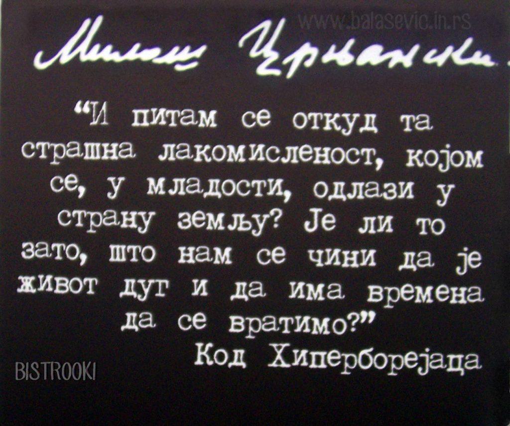 Miloš Crnjanski  - Page 4 Milos-Crnjanski-Citati-1-1024x855