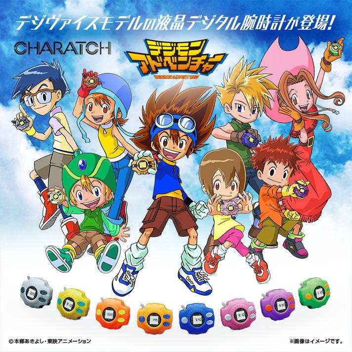 [MANGA/ANIME] Digimon Adventure - Page 2 20150619_charachi_pc