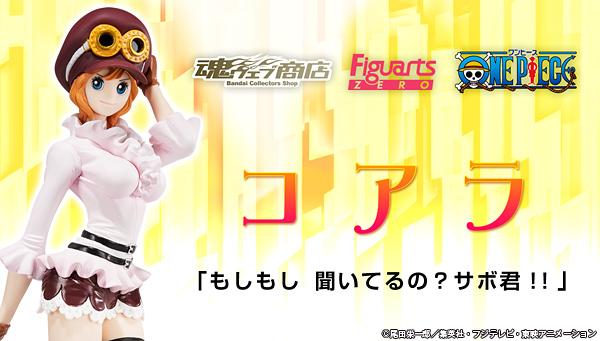[Bandai] Figuarts ZERO | One Piece - Koala  Bnr_FZ_Koala_B01_fix