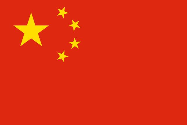 Onda V919 Air Dual Bot China