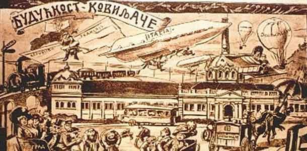 Srpski turizam - Banje - Page 3 Stare-slike-banje-koviljace