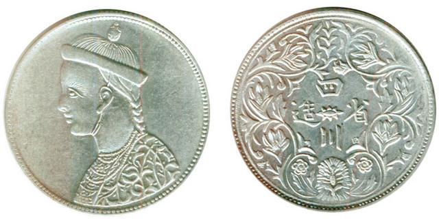 Monnaie Chine argent Tibet_rupee_coin