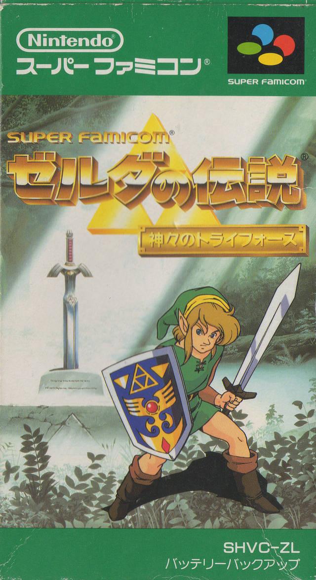 les jeux jap ayant changé de noms lors de leurs sortis en us et pal Zelda-no-densetsu-kamigami-no-triforce