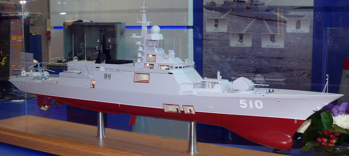 Project 2038.0: Steregushchy Corvette - Page 5 20385_model_01