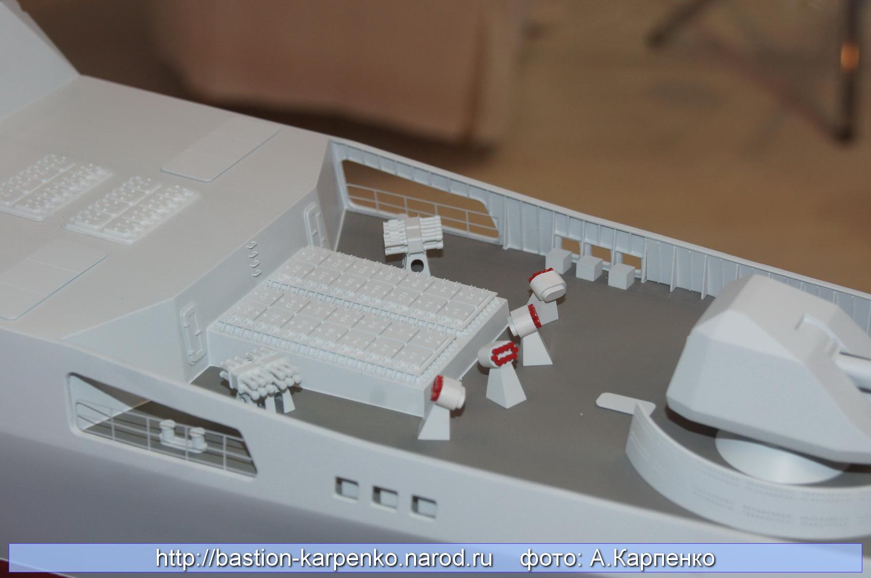 Project 22350: Admiral Sergei Gorshkov #2 - Page 18 22350_model_mvms-2011_016karp