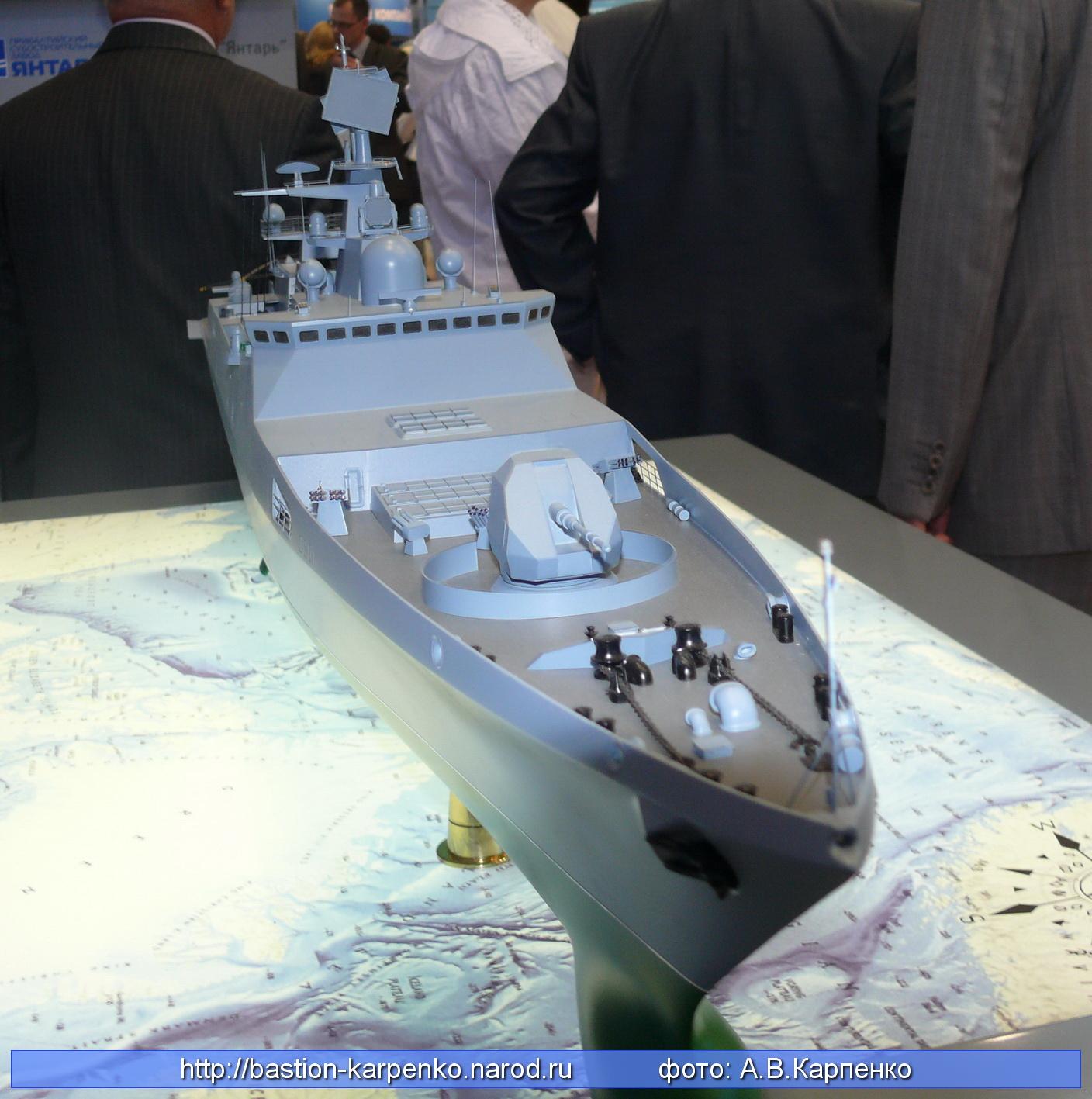 Project 22350: Admiral Sergei Gorshkov #2 - Page 18 22356_model_mvms-2011_006karp