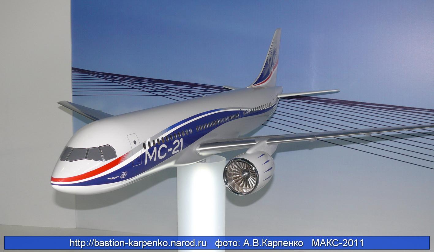Rusia - Página 13 MS-21_model_MAKS-2011_001