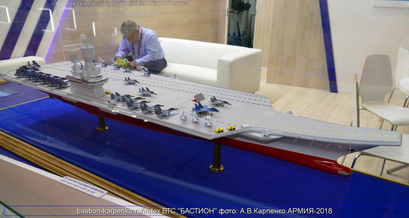 Future russian aircraft carriers. #2 - Page 39 LMA_KRULOV_ARMIA-2018_02
