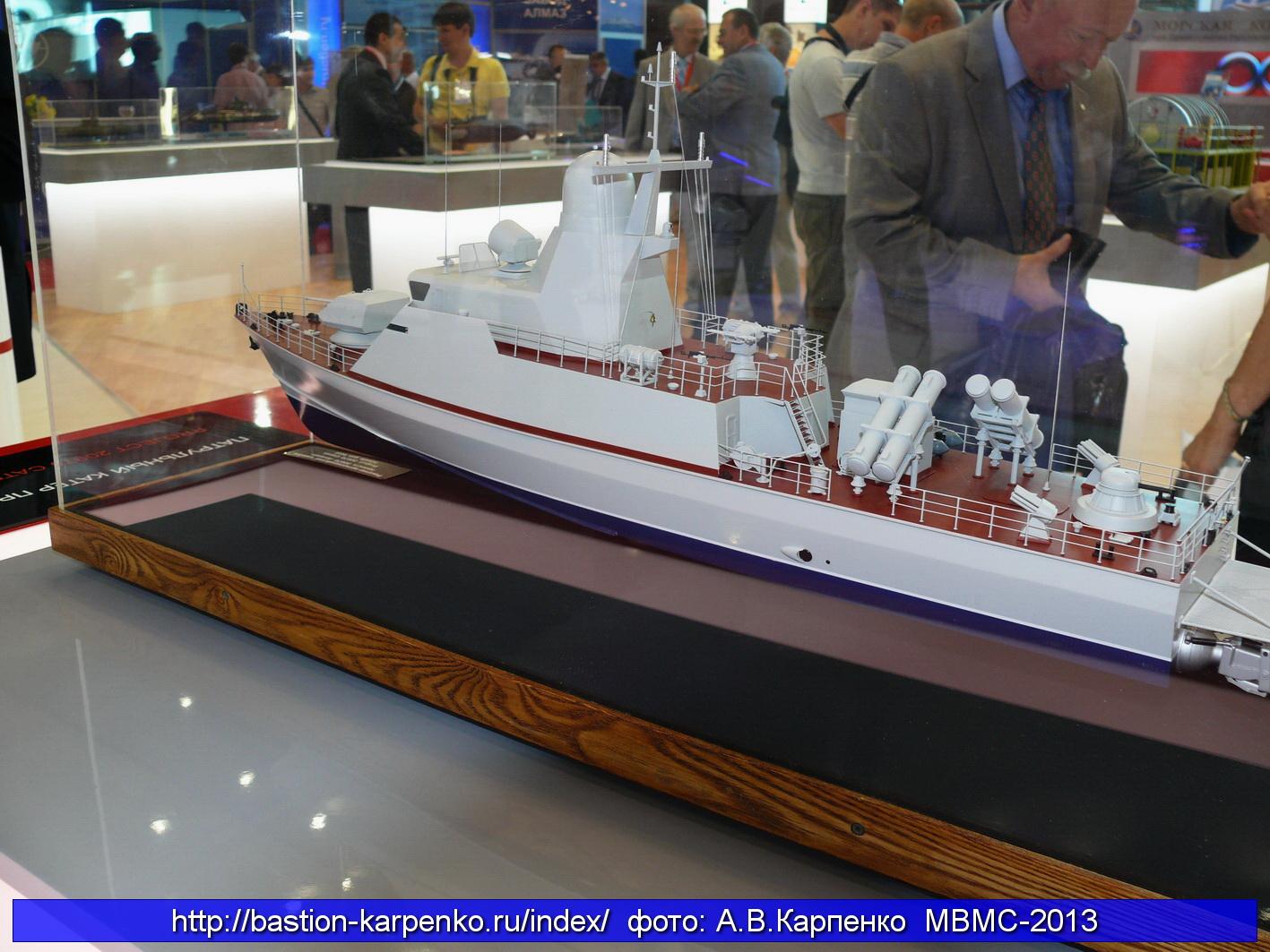 زوارق الصواريخ من الاتحاد السوفيتي وحتي روسيا الاتحادية MVMS-2013_120