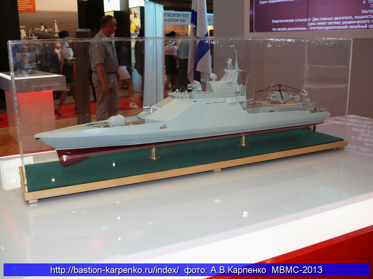 Project 22160 Bykov-class patrol ship - Page 2 MVMS-2013_136
