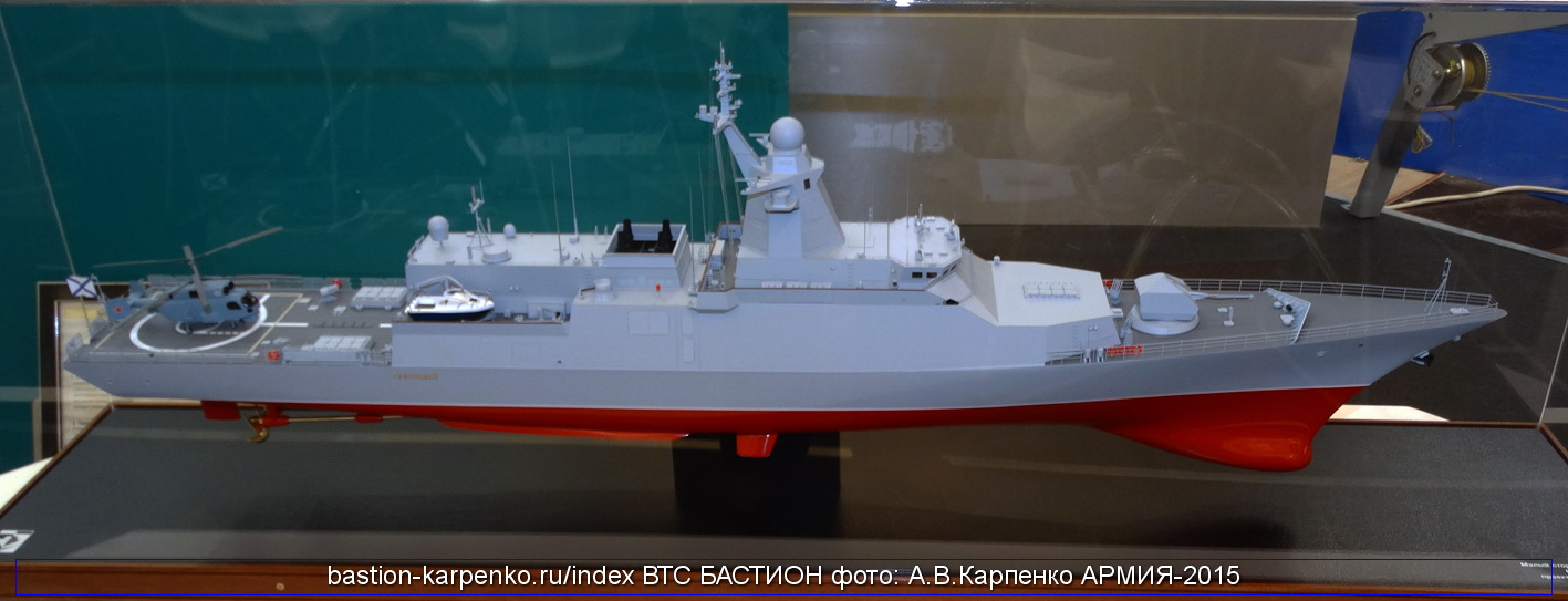 Project 2038.0: Steregushchy Corvette - Page 17 20380_ARNIA-2015_01