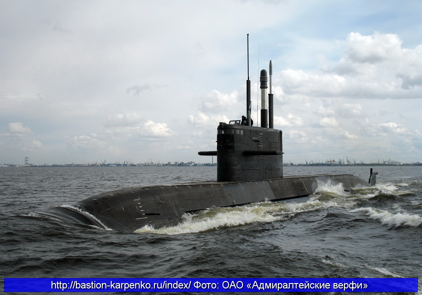 Project Kalina Submarine 677_adm_verf_2013_01