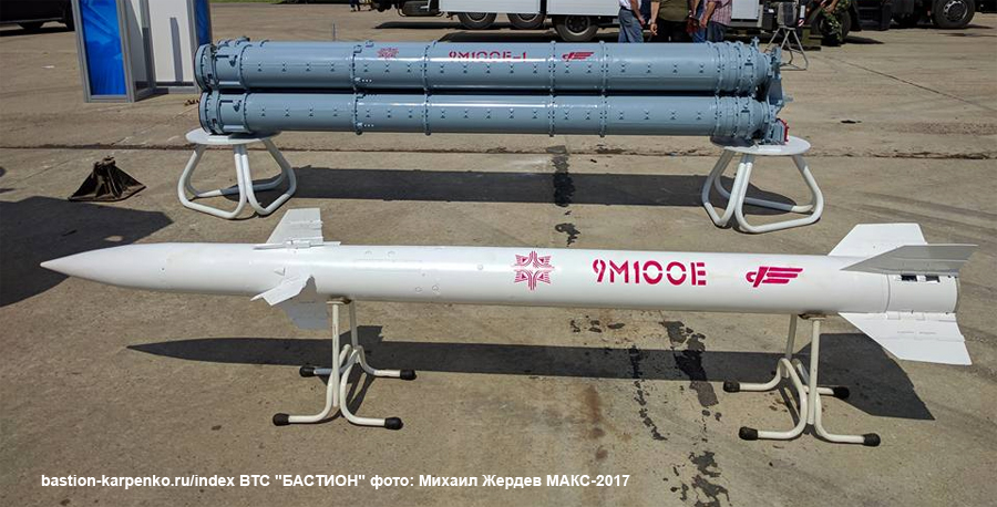S-300/400/500 News [Russian Strategic Air Defense] #2 - Page 39 9M100_170717_02