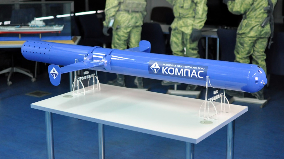 Underwater Drones of the Russian Navy GLAIDER-T_ARMIA-2015_01