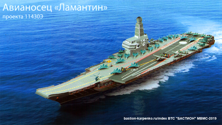 Future Russian Aircraft Carriers and Deck Aviation. #2 LAMANTIN_MVMS-2019_03