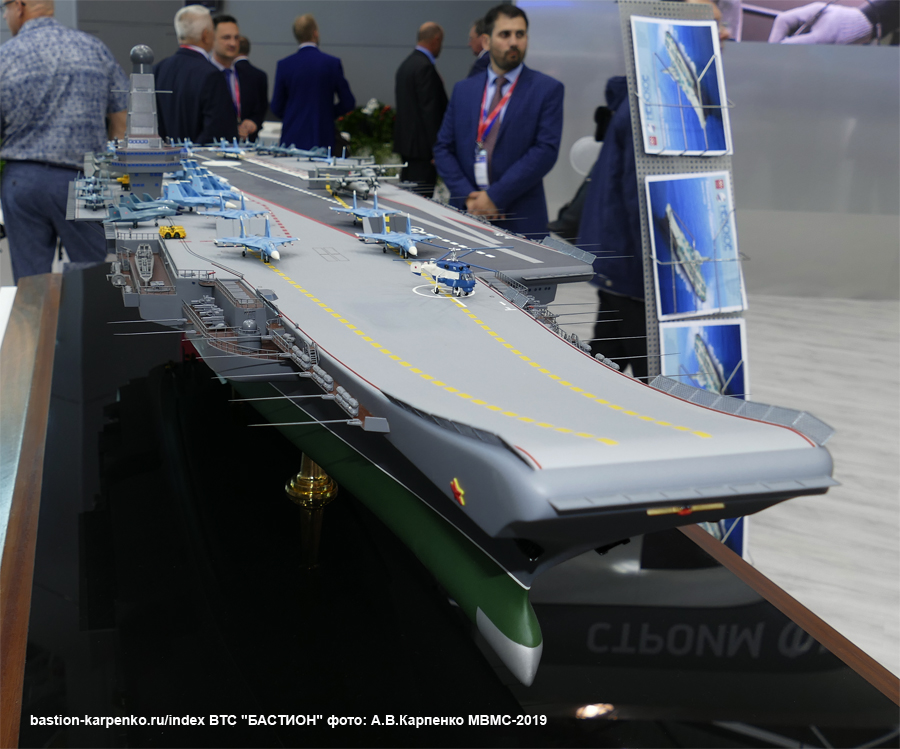 Future Russian Aircraft Carriers and Deck Aviation. #2 LAMANTIN_MVMS-2019_04