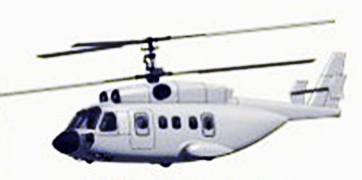 "Promising Naval Helicopter ""Minoga"" (Lamprey) MINOGA_151209_02"