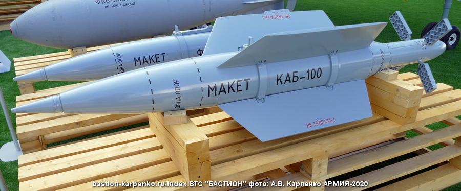 Yak-130: News - Page 14 KAB-100_SIRIUS_ARMIA-2020_03