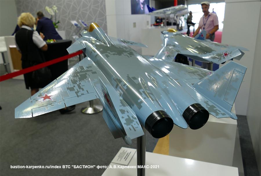 Russian Naval Aviation: News - Page 23 PIPK_MIG_MAKS-2021_02