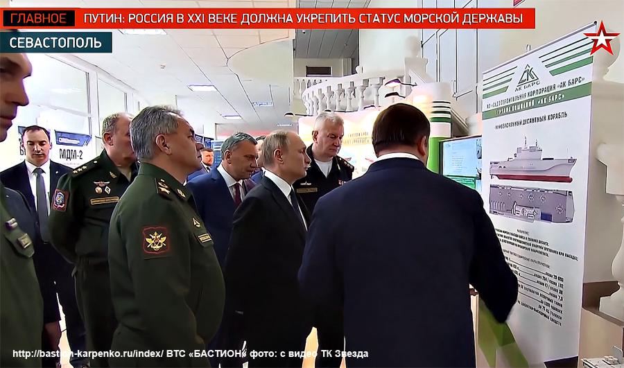 Universal landing ships for Russian Navy - Page 11 VUSTOVKA_VMF_200109_03