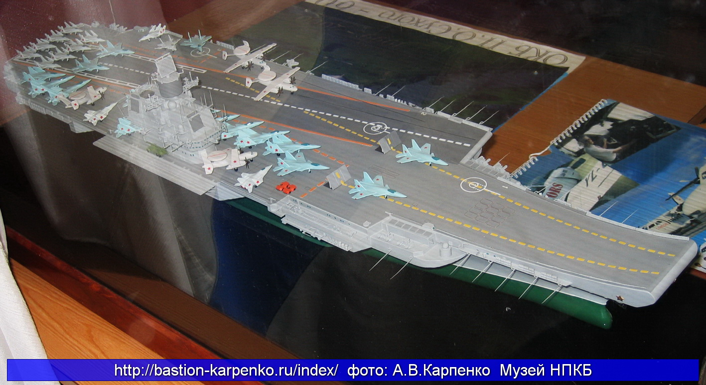 Future Russian Aircraft Carriers and Deck Aviation. #3 - Page 20 11437_model_NevskoePKB_08