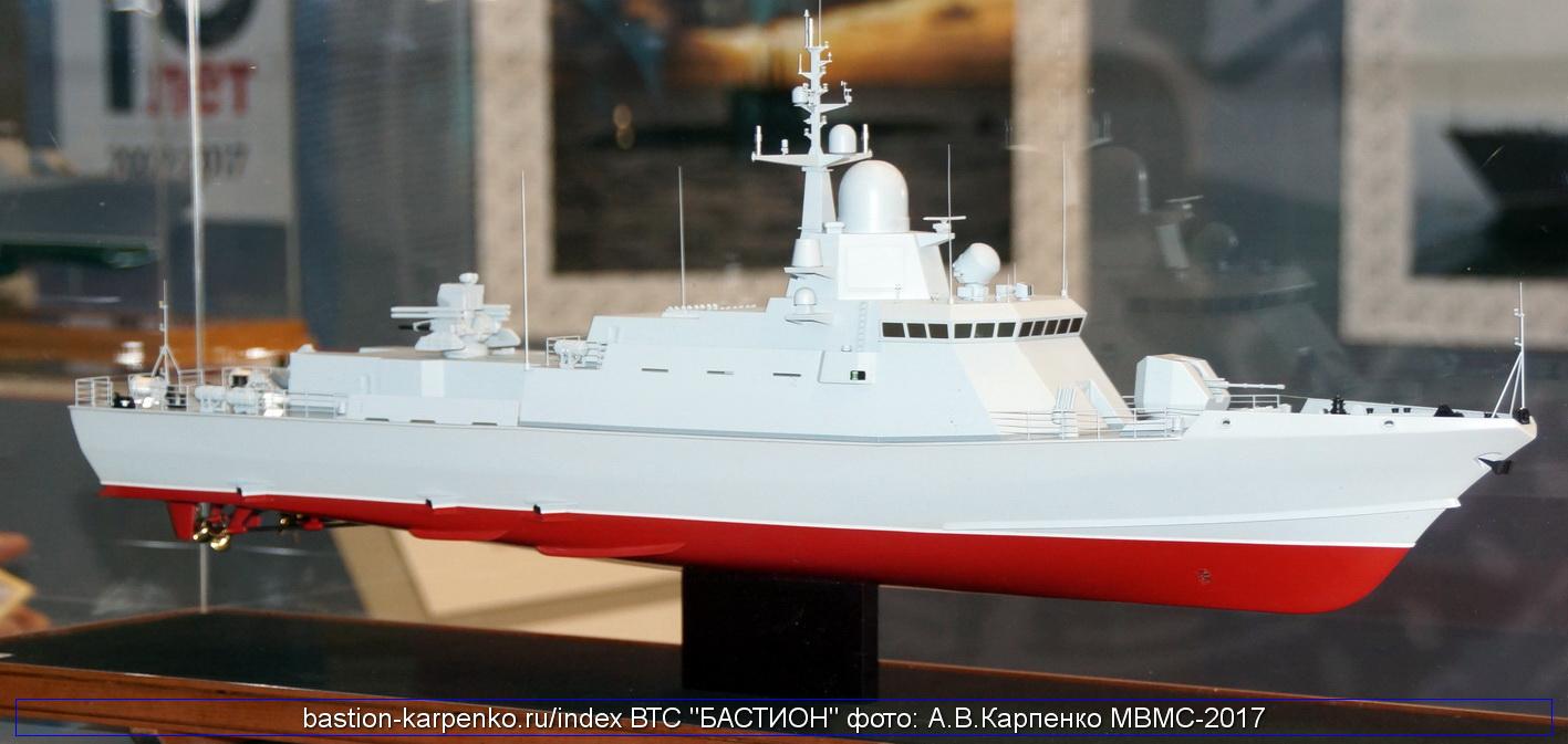 "Project 22800: ""Karakurt"" class missile ship - Page 7 22800_MVMS-2017_170628_01"