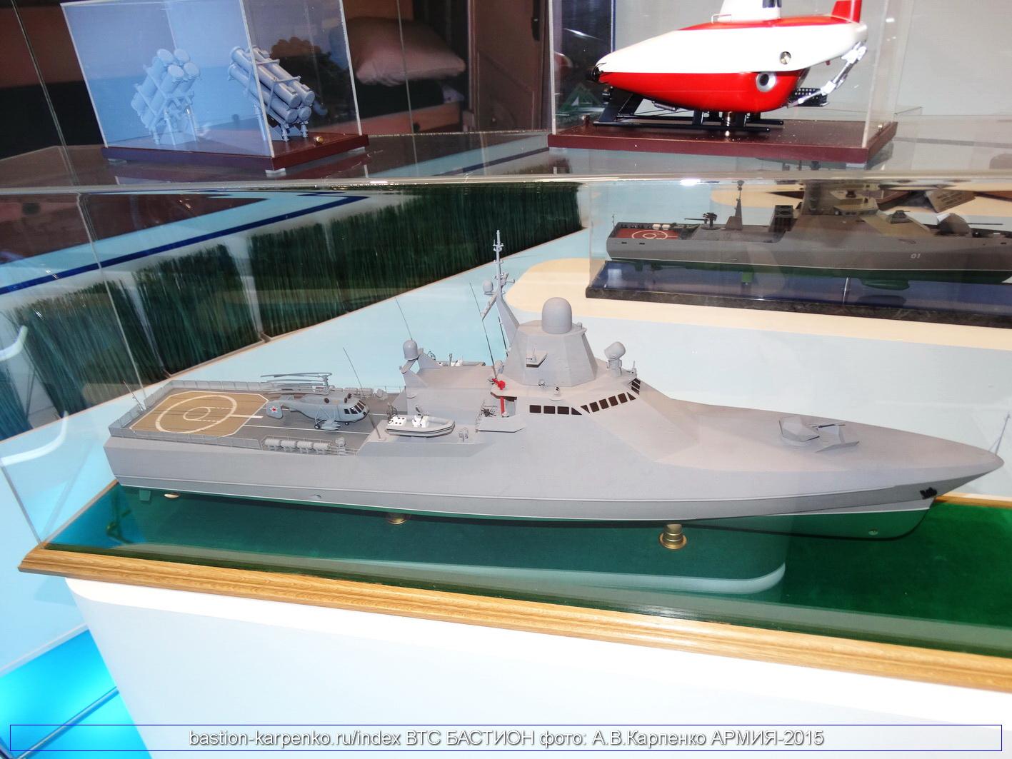 Project 22160 Bykov-class patrol ship - Page 5 ARMIY-2015_PATRIOT_1_34