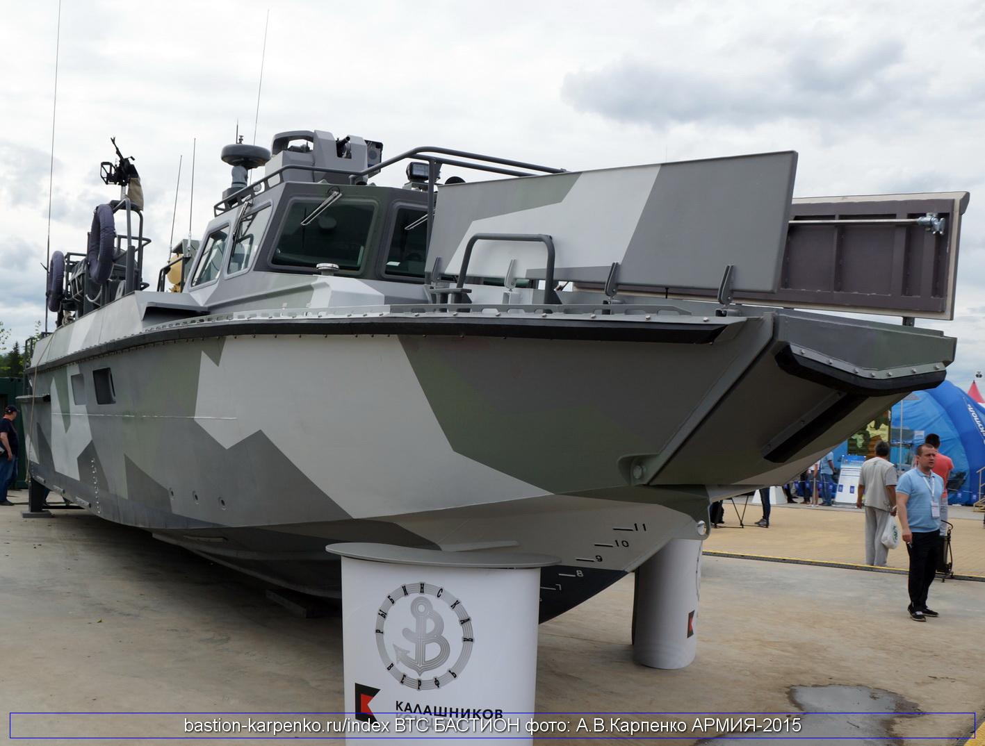2015 Naval Show - St. Petersburg BK-16_ARMIY-2015_01