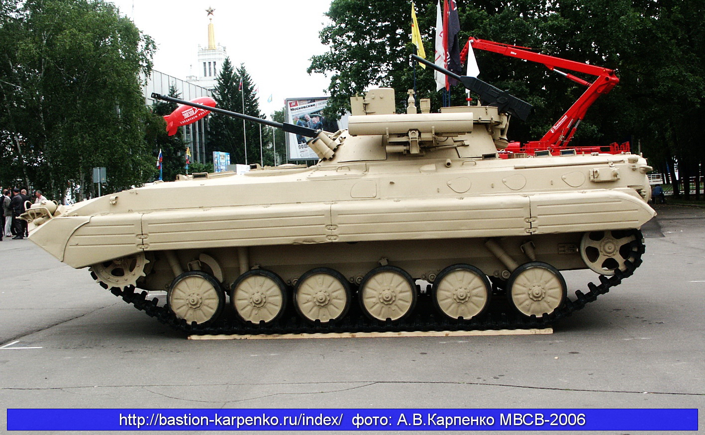 BMP-1 & BMP-2 in Russian Army - Page 6 BMP-2M_MVSV-2006_09