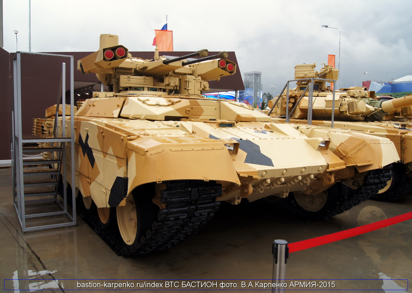 BMP-1 & BMP-2 in Russian Army - Page 4 BMPT72__ARMIY-2015_03