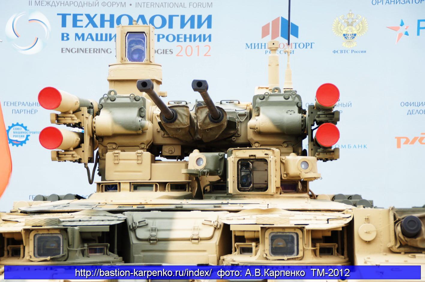 مركبة دعم المشاة القتالية الحديثة Terminator 2 BMPT - صفحة 2 BMPT_TM-2012_14