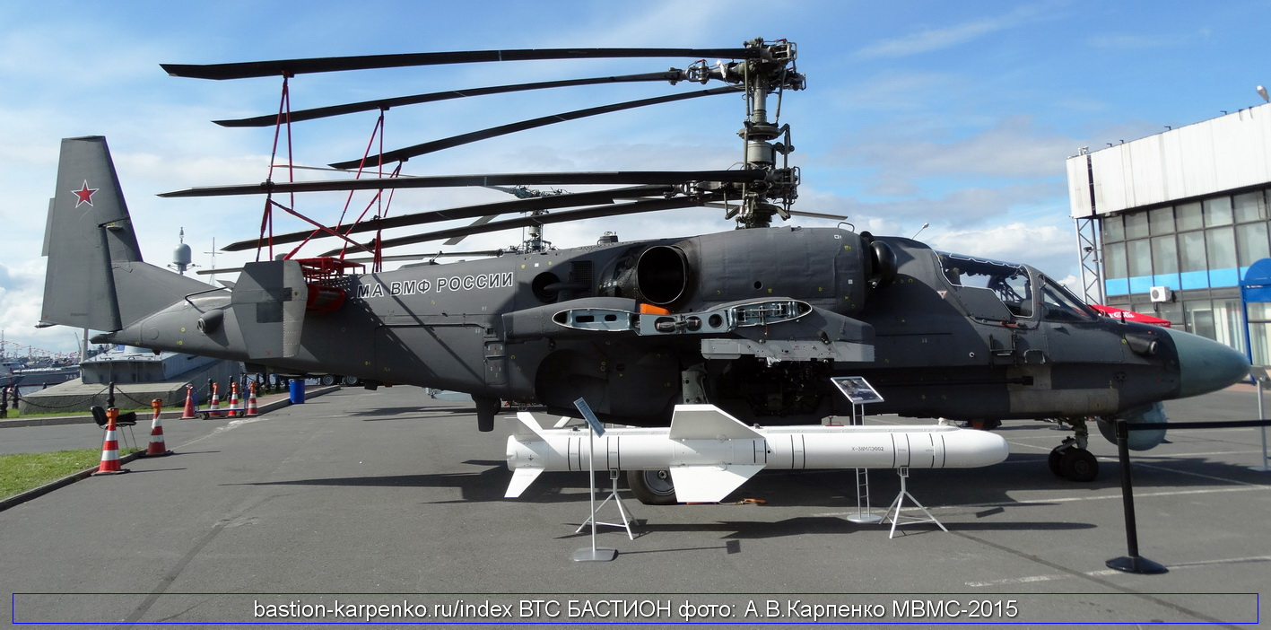 Ka-52K for Russian Navy - Page 2 KA-52K_MVMS-2015_04