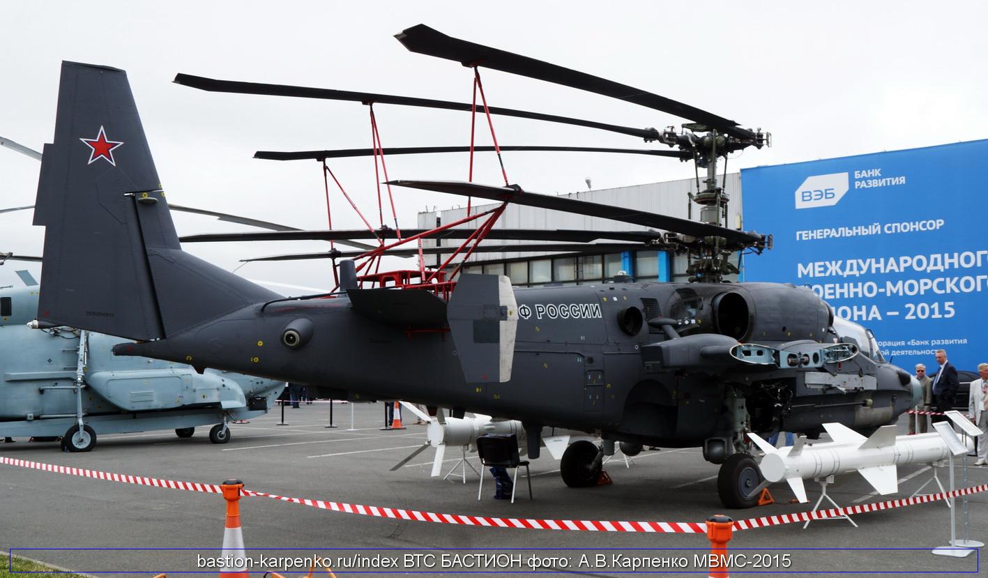 Ka-52K for Russian Navy - Page 2 KA-52K_MVMS-2015_07