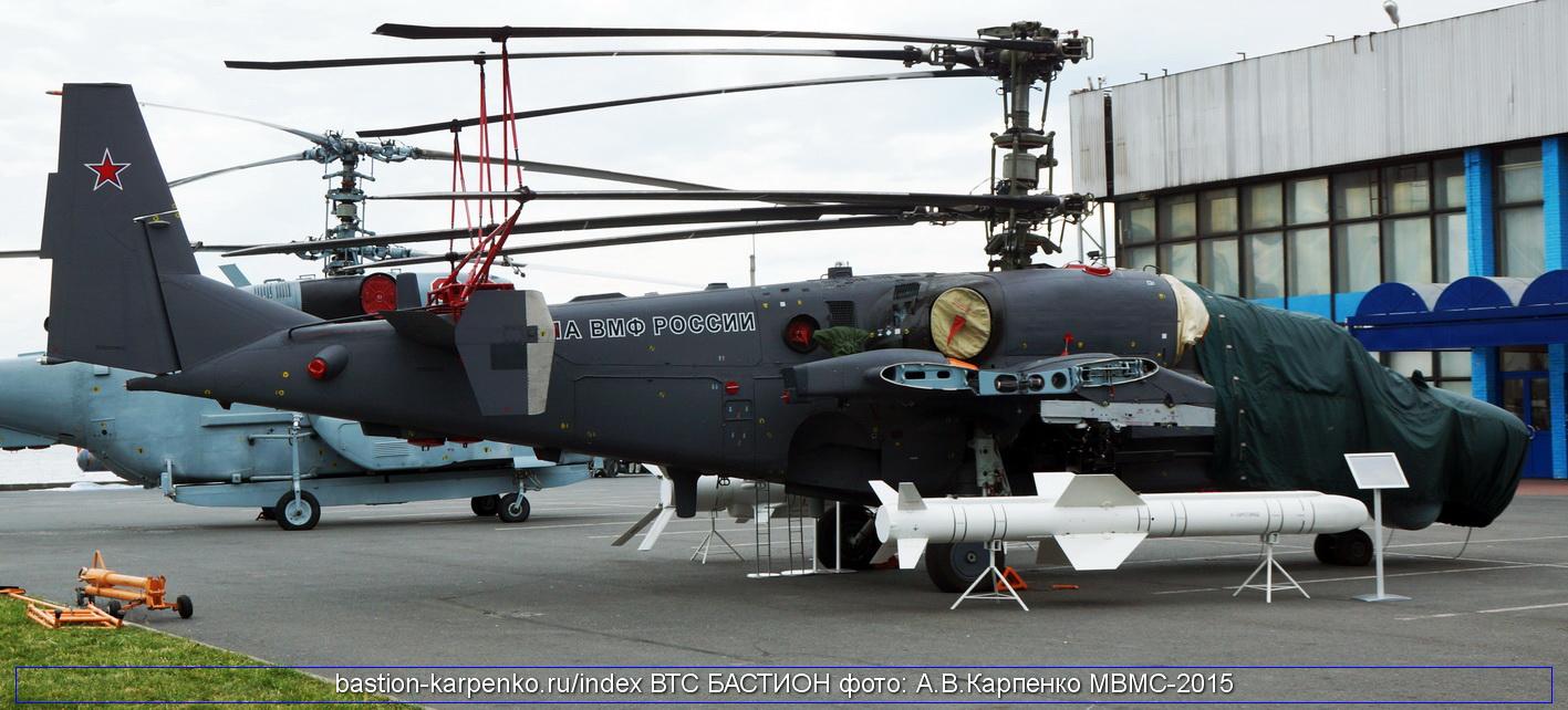 Ka-52K for Russian Navy - Page 2 KA-52K_MVMS-2015_08